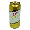 Beer Can Diversion Safe -  Miller 32oz